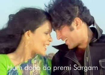 Hum dono do premi sargam