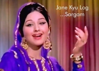 Jane Kyu Log sargam