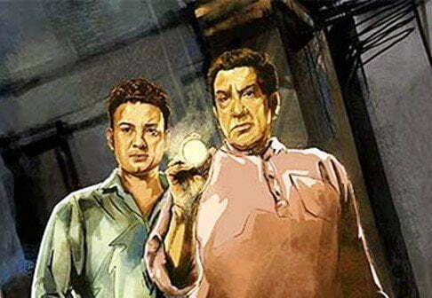 feluda theme tune